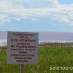 Кучукское озеро-прекрасное место для разнообразия отдыха в Завьялово